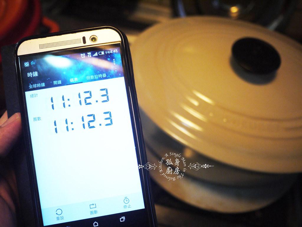 孤身廚房-海瓜子豌豆炊飯。《LE CREUSET鑄鐵鍋飯料理》試做16