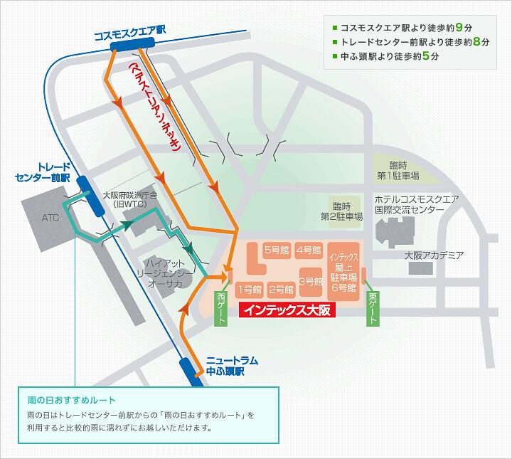 大阪國際展示場-地鐵站