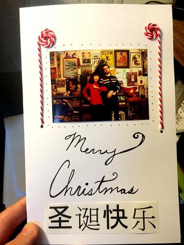 Christmas Card to China Wok (December 23 2014)