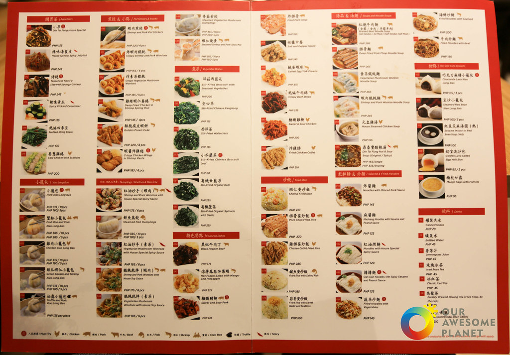 Fung S Kitchen Prices
