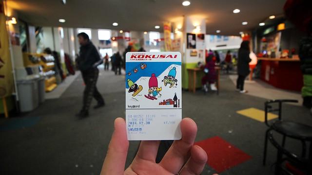 Photo:SAPPORO KOKUSAI Ski Resort - IC Card. By MIKI Yoshihito. (#mikiyoshihito)