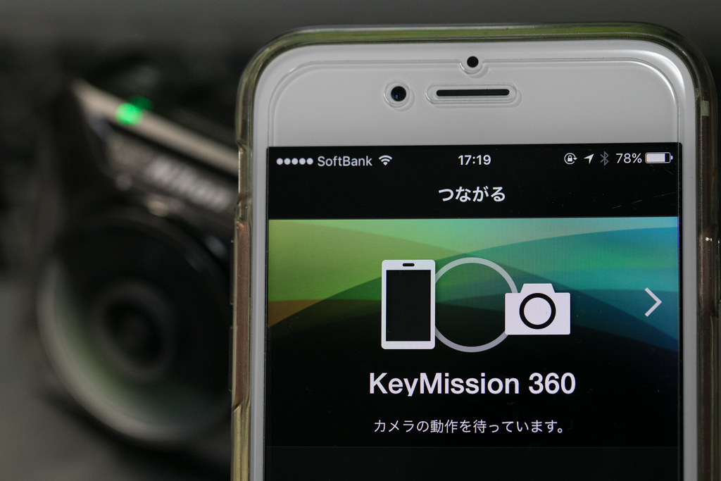 KeyMission360 #Reviews_ad