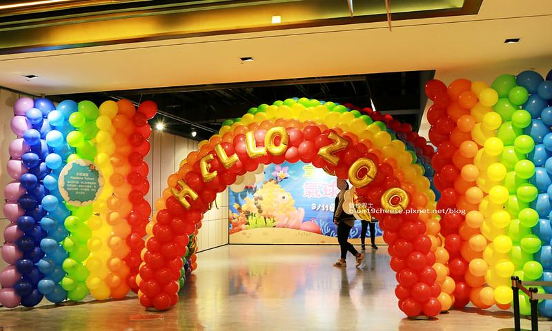 33252380191 f767bd9b59 c - 童趣幻想.氣球探索遊樂園-穿過彩虹隧道.來到氣球樂園.空中陸地海洋通通有.還有卡友限定的氣球泡泡池喔.台中新光三越10F天空劇場.3/11~3/29.免費入場參觀.假日親子遊