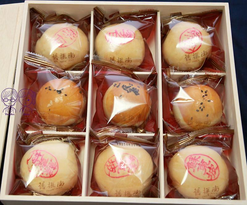 17 舊振南餅店 沐月禮盒