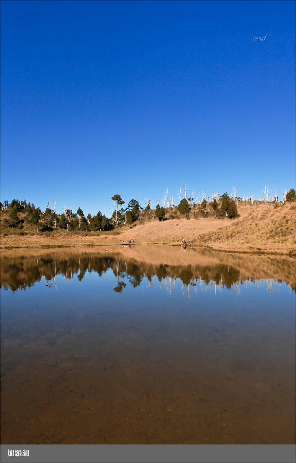 加羅湖立景