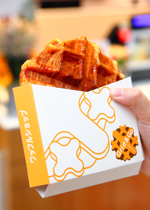 Grid-&-Go-Waffle-On-The-Go