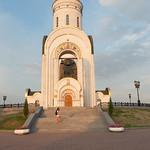 Enorme pequeña iglesia
