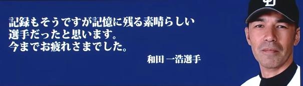 1wadakazuhiro2