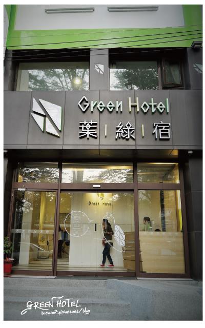 greenhotel-21