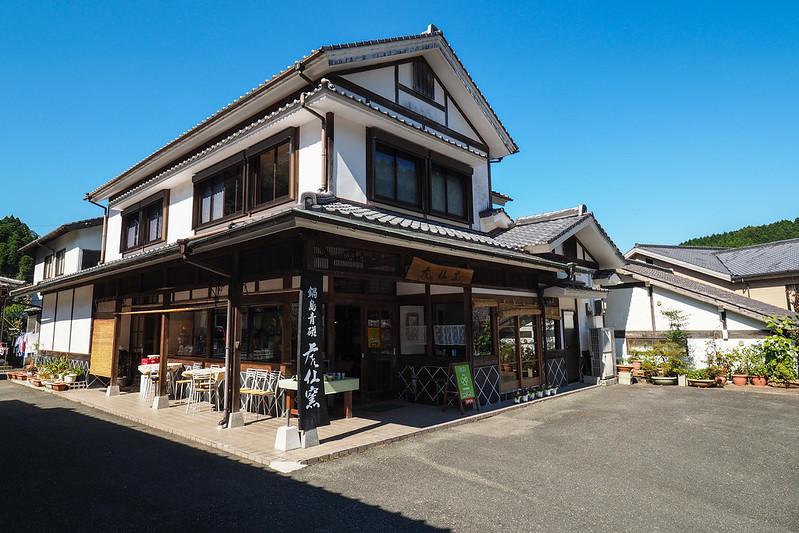 伊萬里 大川內山|九州 Kyushu 佐賀 Saga