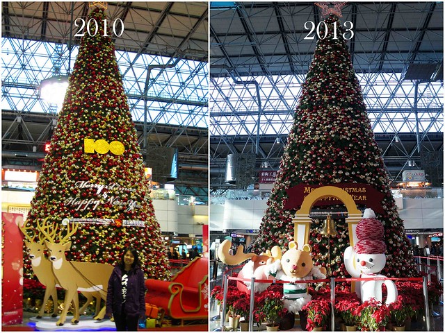 Taoyuan International Airport Christmas Tree