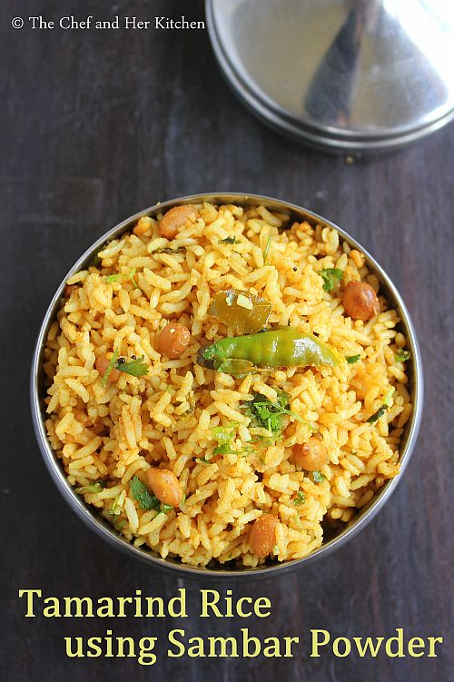 tamarind rice using sambar powder