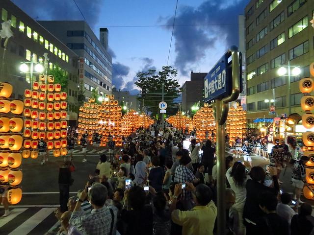 Akita Kanto Festival
