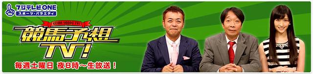 header_logo_2014_01