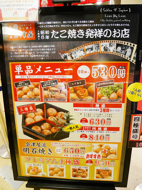 東京景點台場一丁目商店街台場美食 (26)