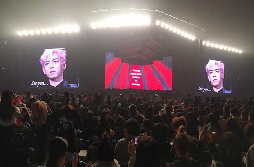 BIGBANG Hajimari No Sayonara Osaka Event 2 2016-12-29 (5)