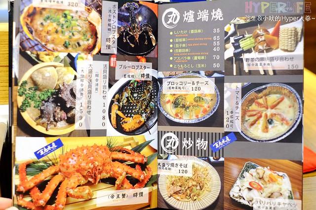 京丸水產 (35)