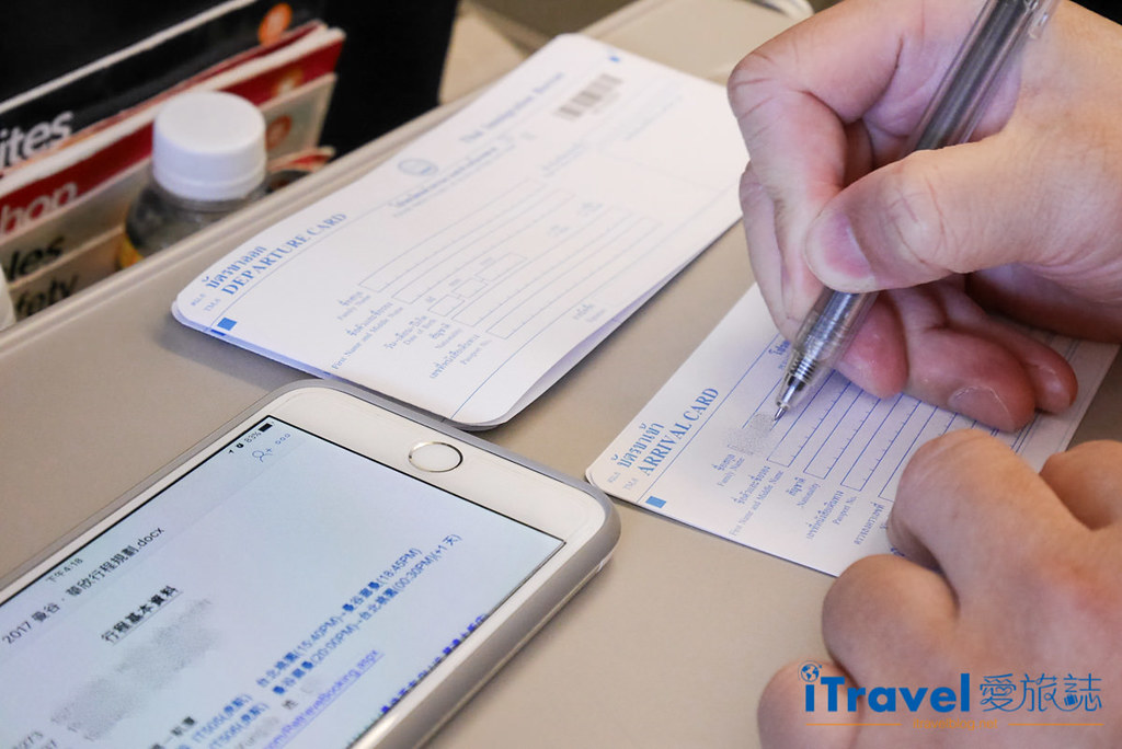 《泰國自由行》泰國出入境卡填寫教學,同場加映廊曼機場入境海關檢查站巡禮。