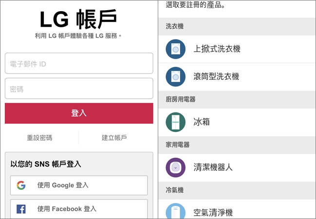 LG PuriCare超淨化大白清淨機 (27).jpg