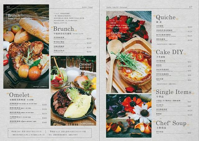 夏爾 Shire - 中科店 menu (1)