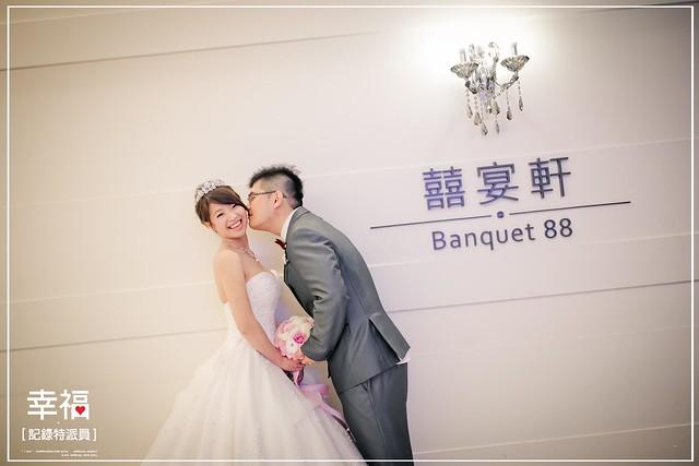 『婚禮記錄』板橋囍宴軒