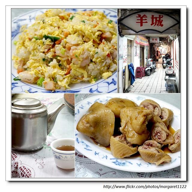 【台南】羊城油雞
