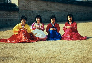 Korea   -   Seoul   -   John TDY   -   February 1988