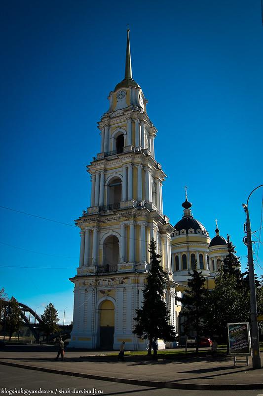 Rybinsk-36