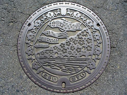 Tarui Gifu, manhole cover (岐阜県垂井町のマンホール)