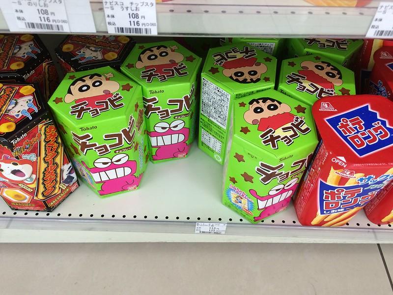 Tokyo - Food - LBT 2014