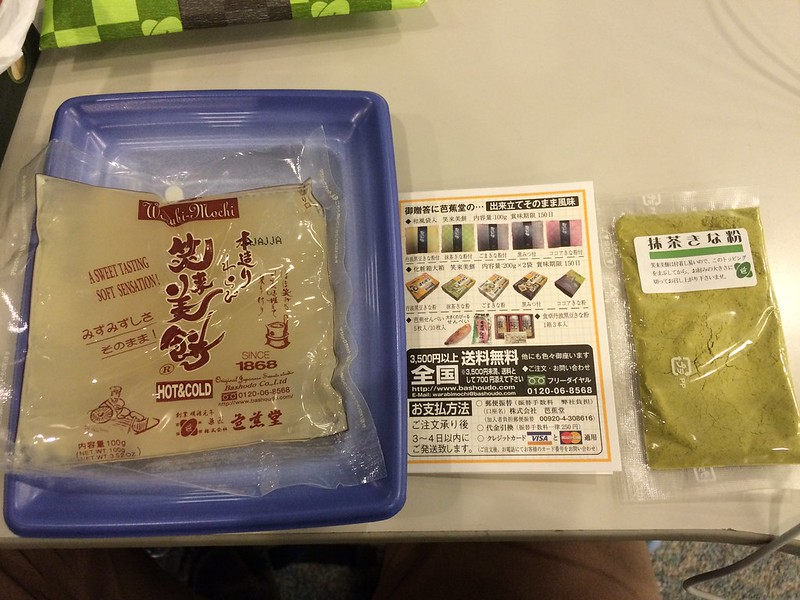Inside green tea mochi kit.