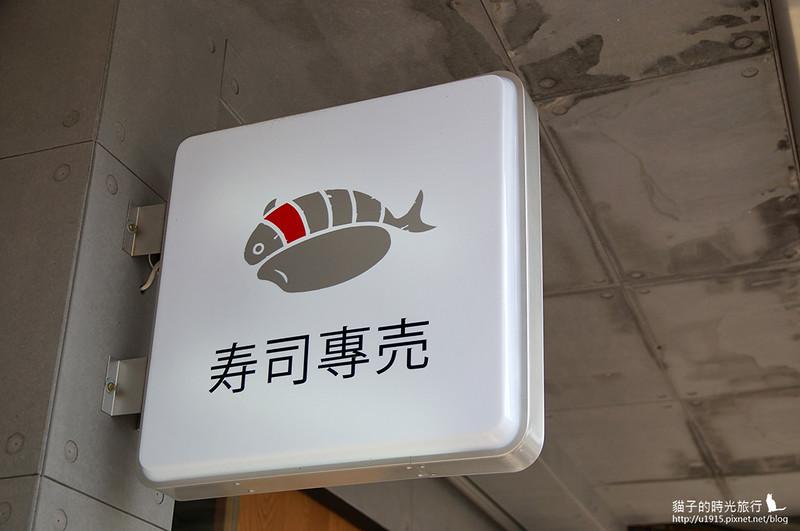 嘉義_米上有魚