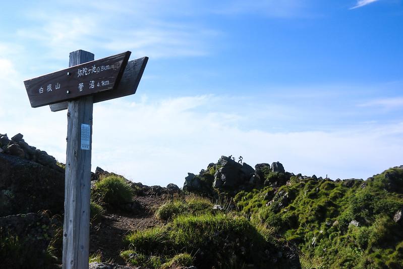 2014-08-24_00754_日光白根山.jpg