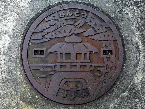 Santo Shiga, manhole cover 2 (滋賀県山東町のマンホール2)