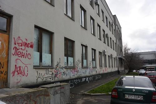 Стіна «демократії»