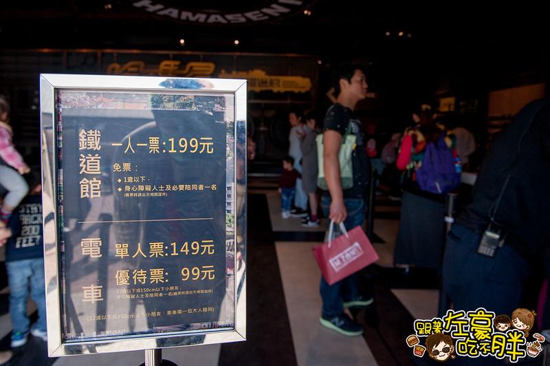 哈瑪星台灣鐵道館-73