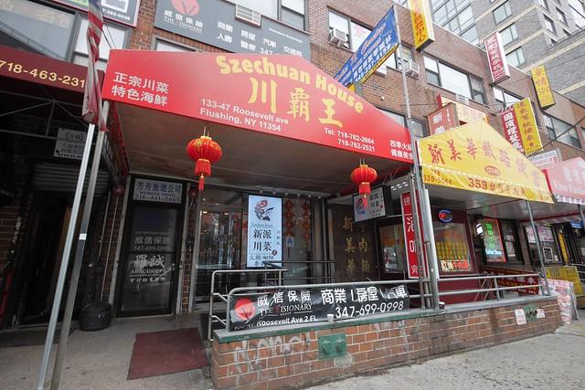 日, 2017-01-22 12:45 - 川覇王 Szechuan House