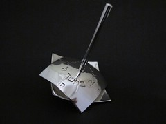 Custom Silver Dreidel with Inscription