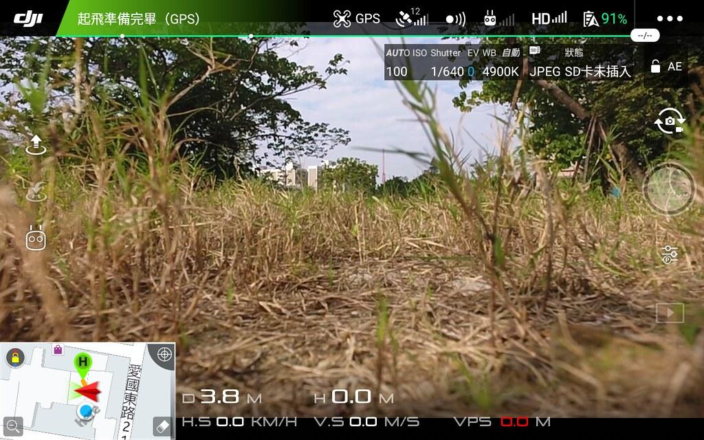 DJI GO 4 操作畫面搭配 ZenPad 8