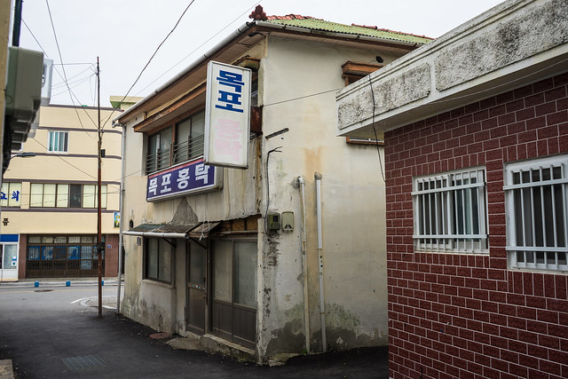 Early modern building, Yeosu, South Korea