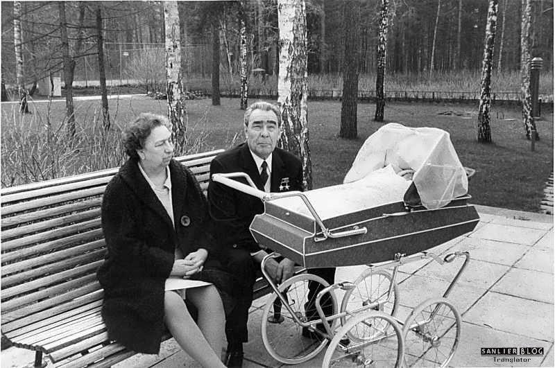 苏联名人家庭148
