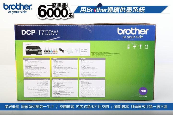 T700W-003.jpg