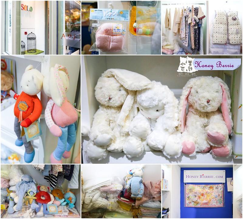 【香港自由行旅遊】Solohk商場,銅鑼灣逛街買小東西,各種小店聚集的逛街地點