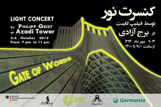 Gate of Words by Philipp Geist 3.-5. oct 2015 Azadi Tower 19-23h