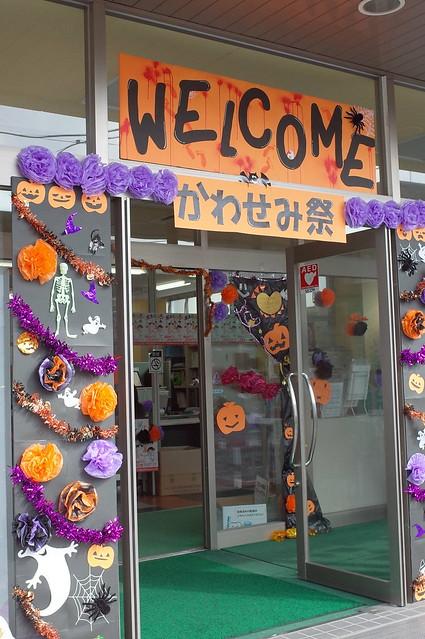 School Festival Halloween 01