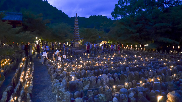 Adashino Nenbutsu-ji Sento Kuyo Festival 2013 化野念仏寺の千灯供養
