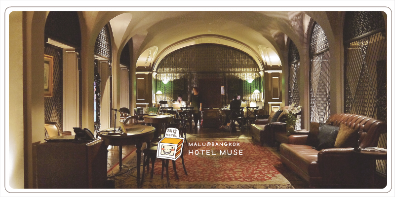 hotel-muse