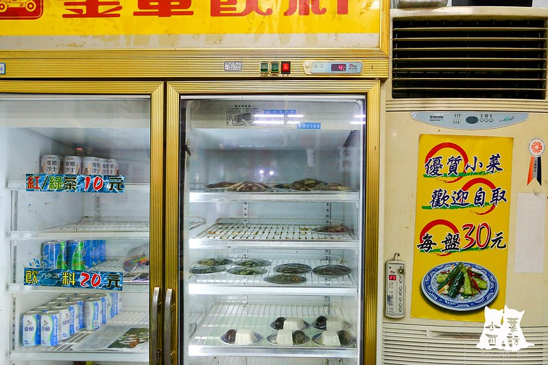 台北小吃︱台北熱炒,天之餃子 @陳小可的吃喝玩樂