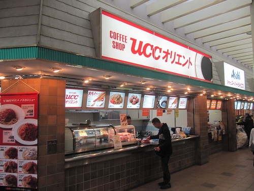 中山競馬場のUCCオリエント