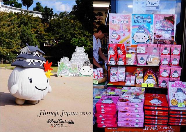 Japan - Himeji Castle Mascot